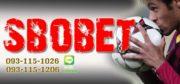 แทงบอล SBOBET ทำเงินได้อย่างง่ายๆกับเว็บไซต์ที่น่าเชื่อถือ