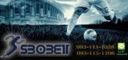 แทงบอล sbobet สุดคุ้มกับกำไรที่สวยงามตามท้องเรื่อง!