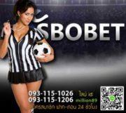 สมัคร sbobet เว็บแทงบอลยุคใหม่ที่กำไรเหลือล้น!