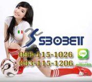 sbobet เว็บแทงบอลที่ช่วยเปิดประสบการณ์ดีๆให้กับคอบอล