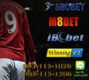 เว็บ football online สมัครง่ายสบายๆภายในเว็บเดียว!!