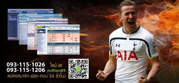 สมัคร football online ดีที่สุด