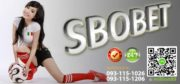 SBOBET มาตรฐานการแทงบอลที่ดี มั่นใจได้เลยทุกการเดิมพัน