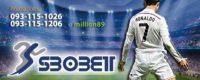 แทงบอล sbobet