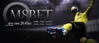 จริงหรือ! เอ็ม8เบท เว็บไซต์พนันบอลที่ให้อิสระกับคุณมากกว่าที่อื่น อยากรู้ต้องลอง!